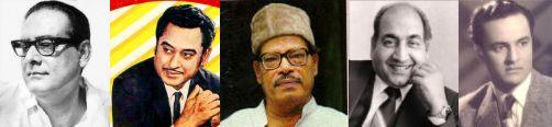 Hemanta - Kishore Kumar - Manna Dey - Md. Rafi - Mukesh