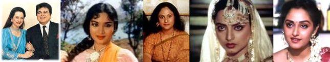 From left : Saira Dilip, Vyjayantimala,Jaya, Rekha & Jayaprada