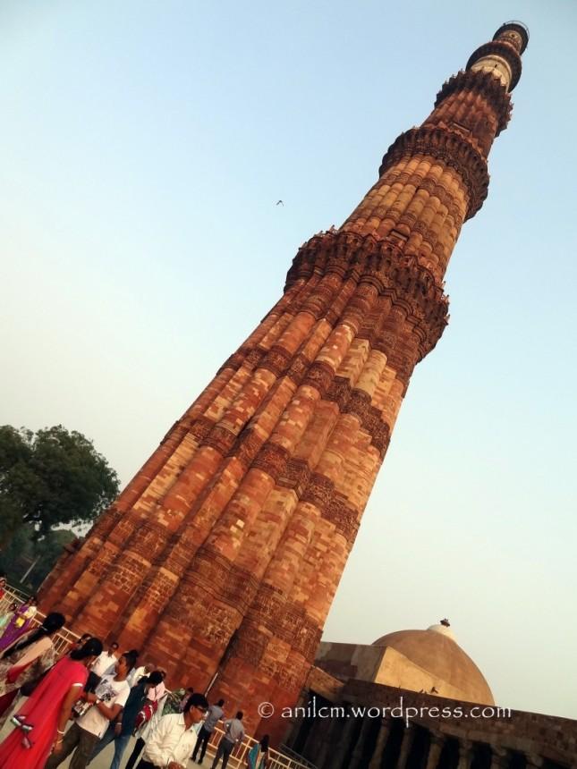 Qutb Minar1