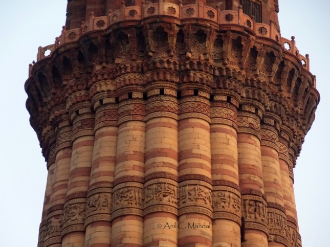 Qutb Minar2