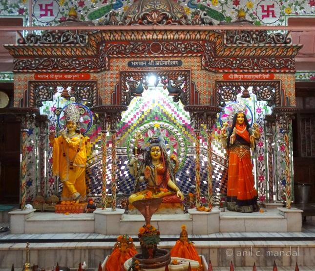 Ardhanarishwar Temple Haridwar