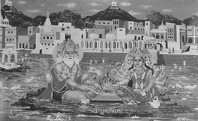 Pushkarraj